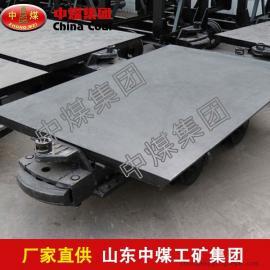 5吨平板车,5吨平板车产品特点,5吨平板车厂家直销
