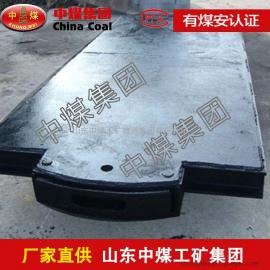 MPC2-6平板车,MPC2-6平板车技术参数