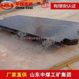 MPC5-6平板车,MPC5-6平板车维护与保养
