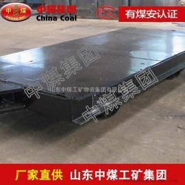 MPC13-6平板车,MPC13-6平板车生产厂家