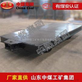 MPC18-6矿用平板车,MPC18-6矿用平板车优质产品