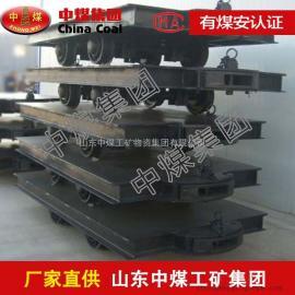 MPC20-6矿用平板车,MPC20-6矿用平板车结构简单