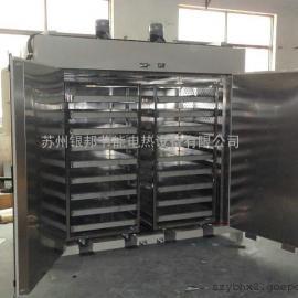 不锈钢电热鼓风干燥箱 电热恒温烤箱 热风循环电烘箱