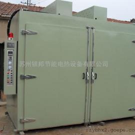 专业制作LYTC系列台车烘烤箱 轨道式台车烘箱 大型固化炉