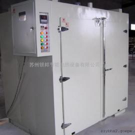 直销 变压器烘箱 变压器烤箱 变压器干燥箱 变压器固化炉