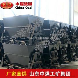 KFV1.1-6型翻斗式矿车物优价廉