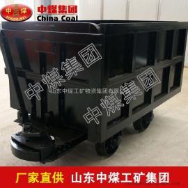 侧卸式矿车,侧卸式矿车适用范围,侧卸式矿车技术参数