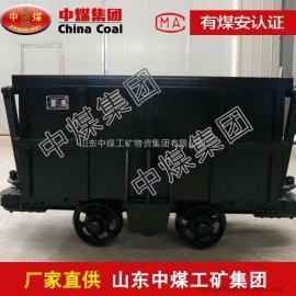 MCC1.2-6单侧曲轨侧卸式矿车价格低