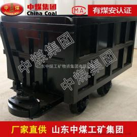 MCC2.0-6单侧曲轨侧卸式矿车工作原理