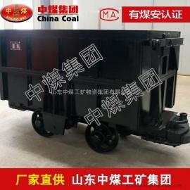 MCC2.5-6单侧曲轨侧卸式矿车质优价廉
