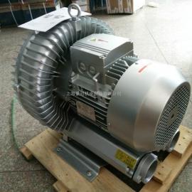 RHG漩涡式风机,5.5KW高压鼓风机