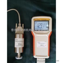 手持式标准型薄膜真空计PS-100AP-A/B/C/D型