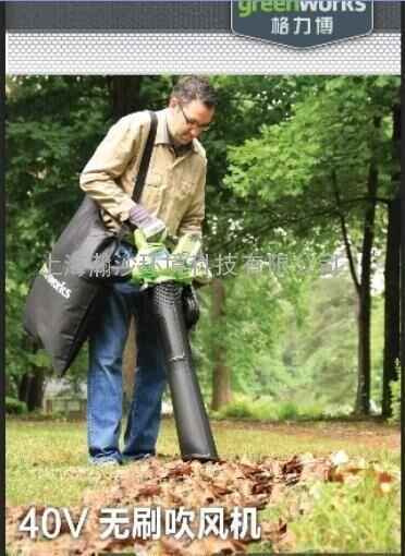 格力博greenworks电动树叶吹吸机 一机多用吹风机