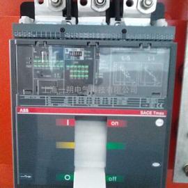 T7S1250A断路器