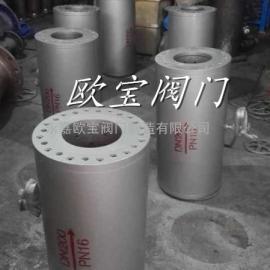 温州厂家生产SG8000-16C 气囊式水锤吸纳器水锤消除器