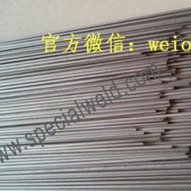 高品质钛合金氩弧焊丝威欧301钛焊丝