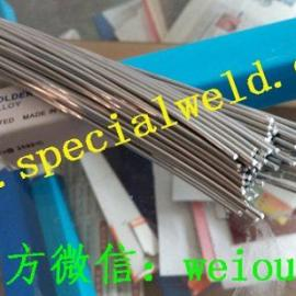 低温铝焊丝WEWELDING-Q303
