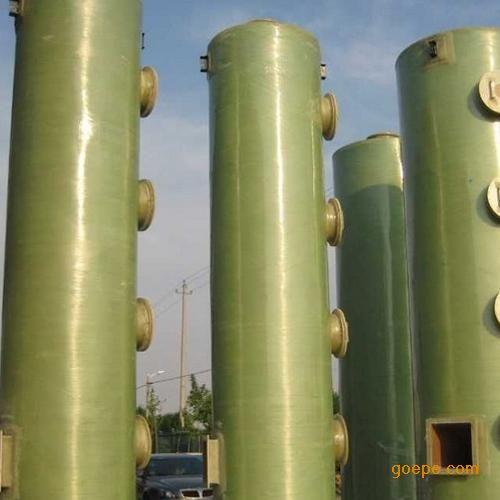 硫化氢尾气处理系统