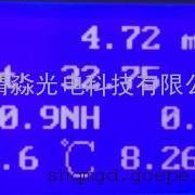 英文界面水质多参数在线监测仪