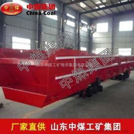 SD系列搭接型梭式矿车,SD系列搭接型梭式矿车技术参数