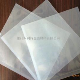 真空袋、透明抽真空包装袋