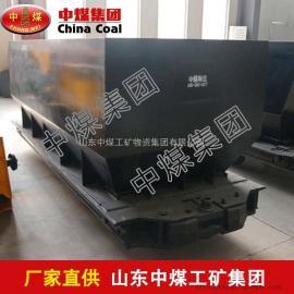 MDC2.2-6B底卸式矿车技术参数