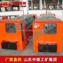 12吨蓄电池电机车,12吨蓄电池电机车价格低廉