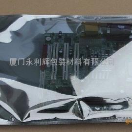电子防静电屏蔽袋