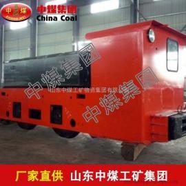 2.5吨蓄电池电机车,2.5吨蓄电池电机车生产厂家