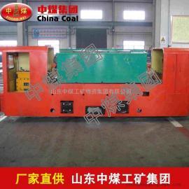 5吨蓄电池电机车,5吨蓄电池电机车供应商
