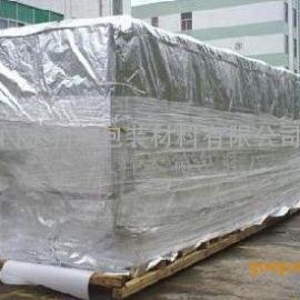 专业做设备出口海运包装袋、铝箔复合真空袋