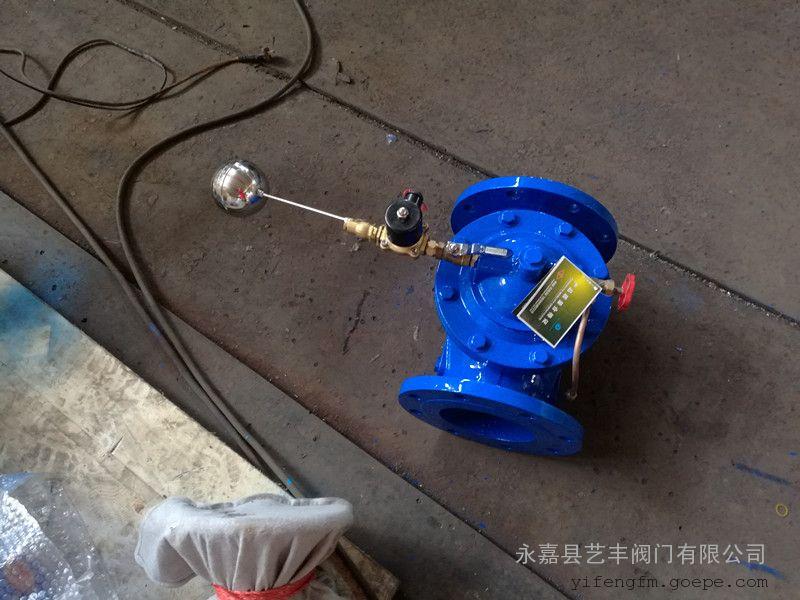 不锈钢100x电磁遥控浮球阀图片