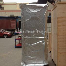精密机器设备出口真空包装、铝塑真空袋