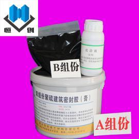 流淌型双组份聚硫密封膏应用范围