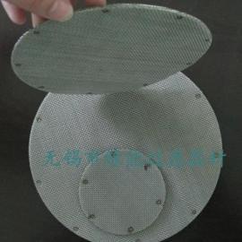 不锈钢滤片报价,过滤网,不锈钢滤网