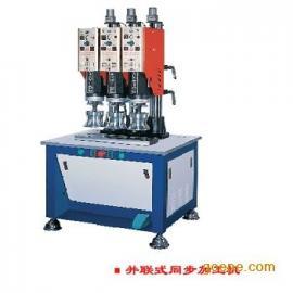 超音波塑料焊接机应用范围