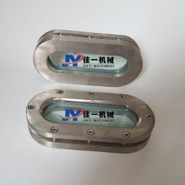 佳一定做不锈钢椭圆形焊接视镜 圆角条形视镜 平焊玻璃板视镜