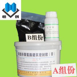 供应PS852双组份聚氨酯密封胶膏 防水型聚氨酯密封胶