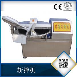 鱼豆腐斩拌机 搅拌机 ZB-125型斩拌机