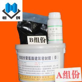 现货供应 聚氨酯道面嵌缝胶 机场道面切缝灌注聚氨酯密封胶