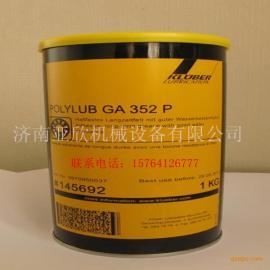 石家庄 工业润滑油供应商 进口克鲁勃齿轮用润滑脂代理