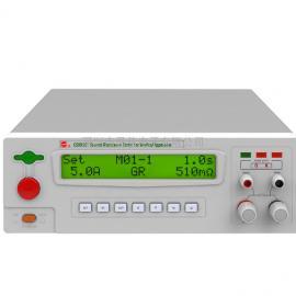 CS9950Y程控接地电阻测试仪