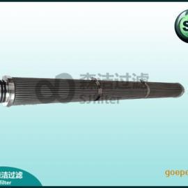 甲醇过滤器滤芯SF30/30