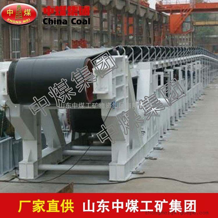 皮带输送机,皮带输送机结构特点,皮带输送机性能指标