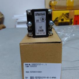 上海 SEIKO正兴定制B-F03-FC02盘面防水型转换开关
