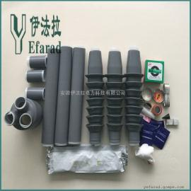 厂家直销35KV户外冷缩电缆附件 电缆终端头3.2