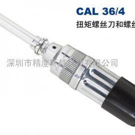 美国世亚扭矩螺丝刀CAL 40