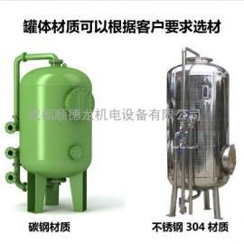 【贵州贵安】HXT不锈钢活性炭洗过滤器销售价格 生产厂家