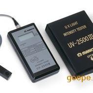 UV-2500Ⅲ数字式紫外线强度计UV-2500Ⅲ
