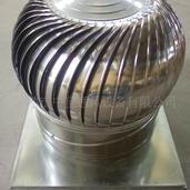 低价销售WD-800型无动力风帽型号